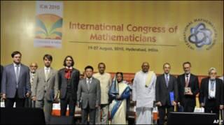 अंतरराष्ट्रीय गणितज्ञ सम्मेलन