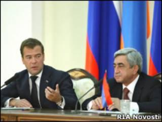 Дмитрий Медведев и Серж Саргсян