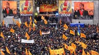 Майдан Незалежності, грудень 2004 року