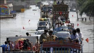 बाढ़ प्रभावित