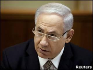 Firayim Ministan Isra'ila, Benjamin Netanyahu