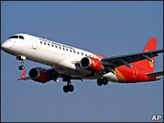 Avión de Henan Airlines
