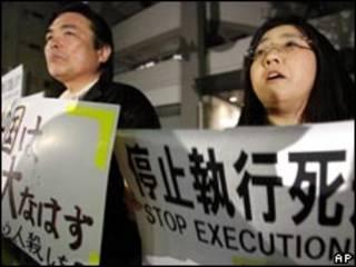 日本民眾抗議死刑