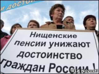плакат с лозунгом увеличить пенсии