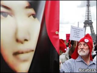 Демонстрация в защиту Сакине Мохаммади Аштиани
