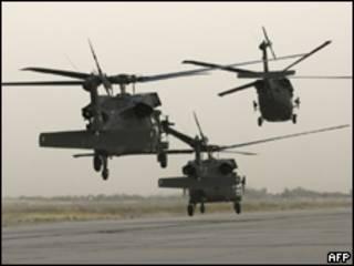 Вертолеты вице-президента США