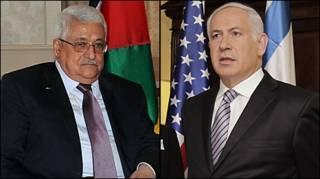 Биньямин Нетаньяху и Махмуд Аббас