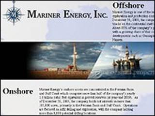 तेल के कुंए पर काम रहा जहाज