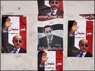 حملة ترشيح عمر سليمان