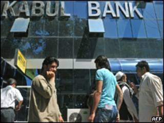 Sucursal del Banco de Kabul