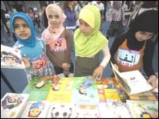लेबनान में अरबी पढ़ते बच्चे