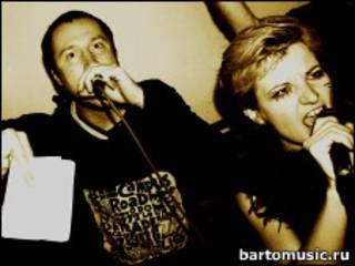"""Музыканты группы """"Барто"""" (фото используется с разрешением с сайта bartomusic.ru)"""