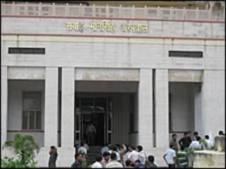 सवाई मानसिंह अस्पताल, जयपुर