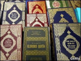 Коран в различных изданиях