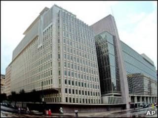 विश्व बैंक मुख्यालय
