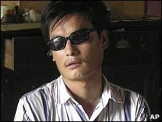 陳光誠(資料圖片)