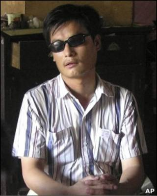 Чэнь Гуанчен