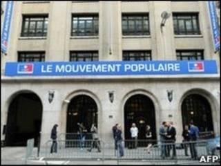 Um dos escritórios do partido de Sarkozy