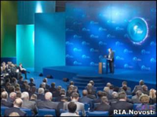 Мировой политический форум 2010