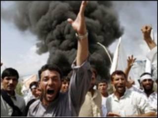 تظاهرات در افغانستان