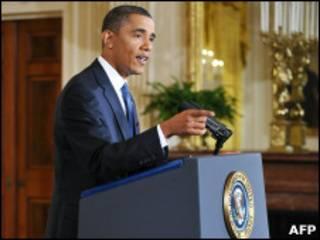 ښاغلی اوباما