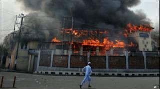 श्रीनगर में हिंसा