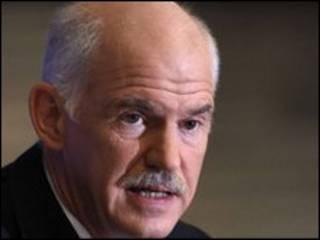 Pira ministan Girka George Papandreou