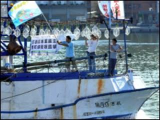 台湾保钓人士