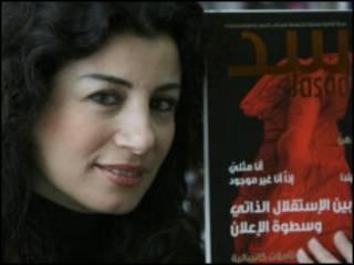 Джумана Хаддад
