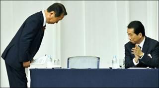 Ông Ozawa chấp nhận thất bại trước Naoto Kan