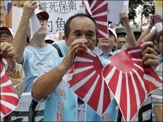 Người Đài Loan biểu tình chống Nhật - hình minh họa