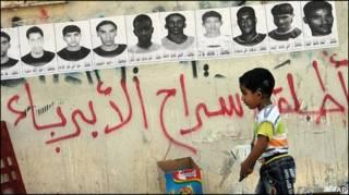 شیعیان بحرینی و زندگی در هراس