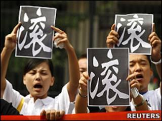 中国民间保钓人士在北京日本大使馆外示威(8/9/2010)