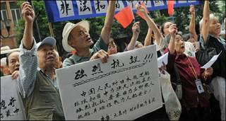 चीन के कुछ वृद्ध लोग