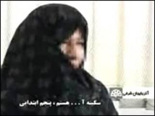 تصویر منسوب به خانم محمدی آشتیانی