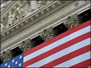 अमरीकी ध्वज