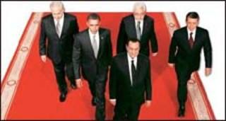 Cortesia do jornal Al-Ahram