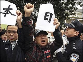 تظاهرات در چین