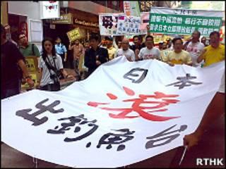 香港保钓人士在闹市中举行反日游行(18/9/2010)