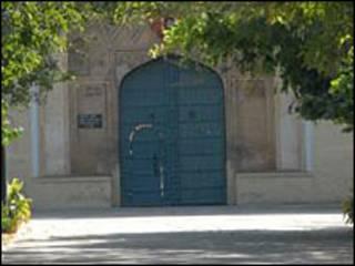 जोधपुर केंद्रीय जेल
