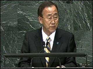 Babban Sakataren Majalisar Dinkin Duniya, Ban Ki Moon