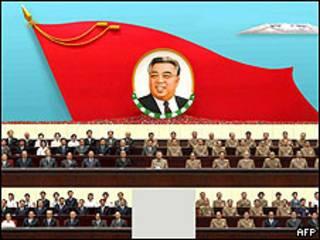Reunión en 2009 de la cúpula de Corea del Norte con ocasión del 15 aniversario de la muerte de su primer líder Kim il-Sung.
