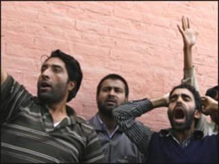 कश्मीर में सर्वदलीय प्रतिनिधिमंडल का विरोध