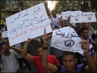 مظاهرات مصرية