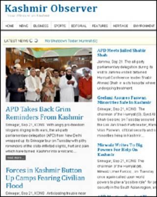 کشمیر: اخبارات کی اشاعت بند