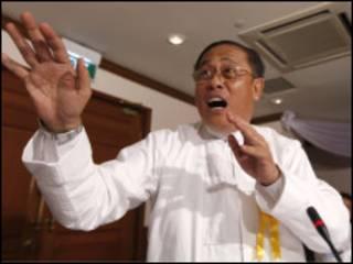 Yan Kyaw