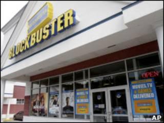 Tienda Blockbuster