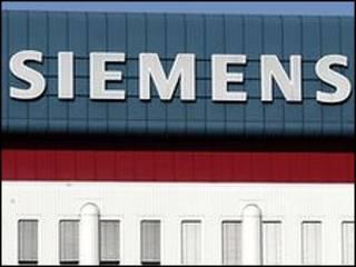 شعار شركة زيمنس الألمانية