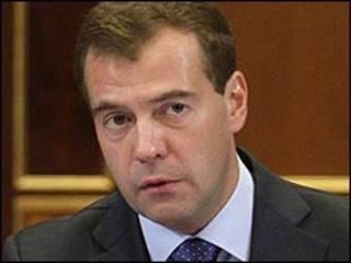 Shugaban kasar Russia,Dmitri Medvedev