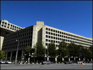 Здание ФБР в Вашингтоне, округ Колумбия